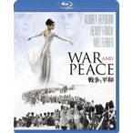戦争と平和 Blu-ray