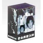 救命病棟24時 第2シリーズ DVD-BOX ※再発売 DVD
