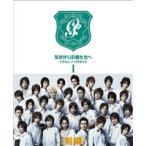 花ざかりの君たちへ イケメン♂パラダイス DVD-BOX(前編) DVD
