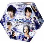 コード・ブルー ドクターヘリ緊急救命 DVD-BOX DVD