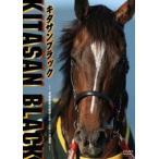 「キタサンブラック 〜平成最後の怪物とホースマンの信念〜 [DVD]」の画像