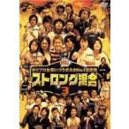 ホリプロお笑い夏祭りスペシャル ストロング混合3 DVD