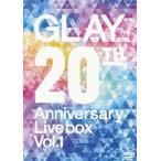 GLAY 20th Anniversary LIVE BOX VOL.1 DVD