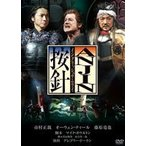 ANJIN イングリッシュサムライ DVD