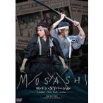 ムサシ ロンドン・NYバージョン DVD