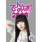 でんぱの神神 DVD LEVEL.32 DVD