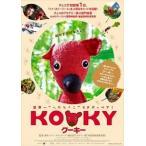 クーキー DVD