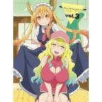 小林さんちのメイドラゴン3 DVD