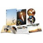光 スペシャル・エディション DVD DVD