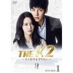 THE K2 〜キミだけを守りたい〜 DVD-BOX1 [DVD]