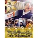 アントラージュ〜スターの華麗なる人生〜 DVD-BOX1 [DVD]
