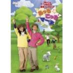 NHK おかあさんといっしょ 最新ソングブック あっちこっちマーチ DVD