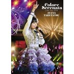 "竹達彩奈 Live Tour 2014""Colore Serenata"" DVD"