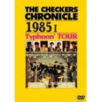 チェッカーズ/THE CHECKERS CHRONICLE 1985 I Typhoon' TOUR【廉価版】 [DVD]