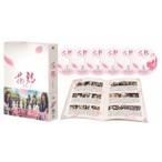 花郎<ファラン>DVD-BOX1 DVD