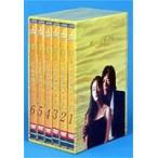 愛していると言ってくれ BOXセット [DVD]