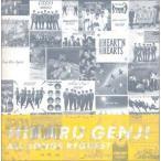 光GENJI/光GENJI All SONGS REQUEST CD