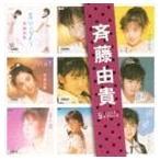 斉藤由貴/斉藤由貴 SINGLESコンプリート CD