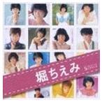 堀ちえみ/堀ちえみ SINGLESコンプリート CD