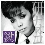 研ナオコ/研ナオコ ベスト・コレクション32 CD