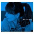 aiko / まとめII(通常盤) [CD]