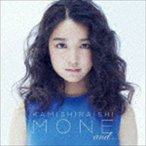 上白石萌音/and... CD