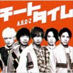 A.B.C-Z / チートタイム(初回限定盤A/CD+DVD) [CD]