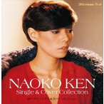 研ナオコ/プラチナムベスト 研ナオコ シングル&カバー コレクション(UHQCD) CD