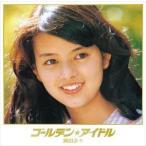 岡田奈々/ゴールデン★アイドル 岡田奈々(UHQCD) CD