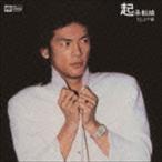 松山千春/起承転結(UHQCD) CD