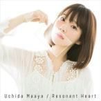 内田真礼 / Resonant Heart(通常盤) [CD]