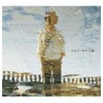 長谷川健一/423 CD