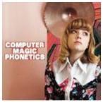 コンピューター・マジック/フォネティックス CD