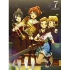 響け!ユーフォニアム 7 Blu-ray