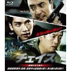 チェイス-夜明けまで走れ- Blu-ray Blu-ray