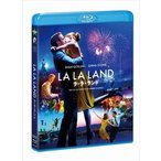 ラ・ラ・ランド Blu-rayスタンダード・エディション [Blu-ray]