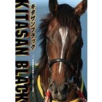 キタサンブラック 〜平成最後の怪物とホースマンの信念〜 [Blu-ray]