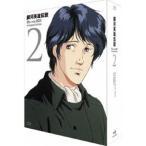 銀河英雄伝説 Blu-ray BOX スタンダードエディション 2 [Blu-ray]