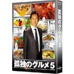 孤独のグルメ Season5 Blu-ray BOX Blu-ray