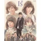 I s アイズ  Blu-ray