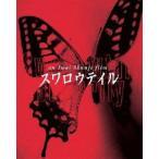 スワロウテイル Blu-ray