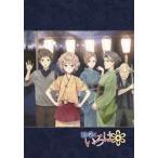 TVシリーズ 花咲くいろは Blu-rayコンパクト・コレクション【初回限定生産】 Blu-ray