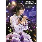 "竹達彩奈 Live Tour 2014""Colore Serenata"" Blu-ray"