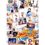 早乙女タイフーン 4 [DVD]