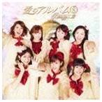 Berryz工房 / 愛のアルバム8(通常盤) [CD]