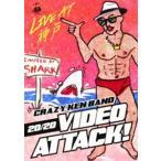 クレイジーケンバンド/20/20 Video Attack! Live at 神戸 CRAZY KEN BAND TOUR 香港的士 2016 DVD