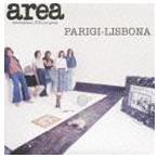 アレア/ライヴ パリ-リスボン CD
