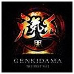 元気玉 GENKIDAMA THE BEST vol.1 CD