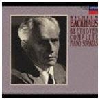 ヴィルヘルム・バックハウス/ベートーヴェン: ピアノ・ソナタ全集 CD