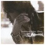 椎名慶治/Phase CD